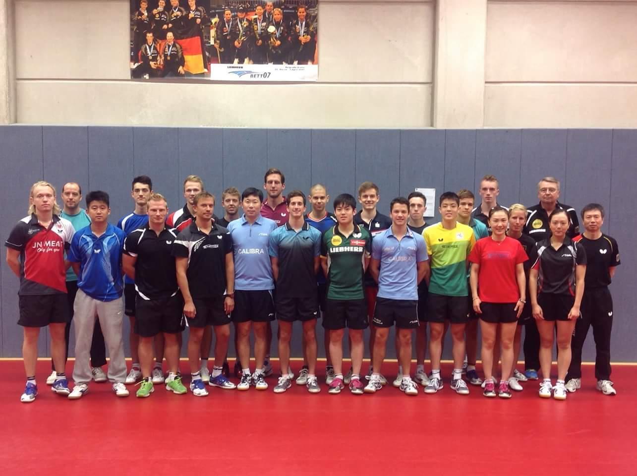 images/artikel/16-17/U23-Kader Dsseldorf Vorbereitung Sommer 2016.jpg