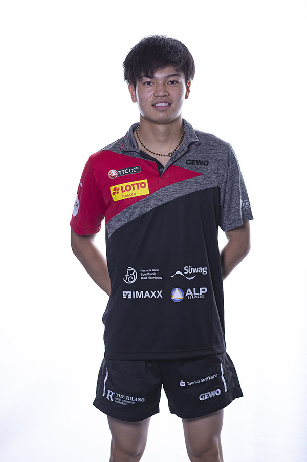 Yuta Tanaka